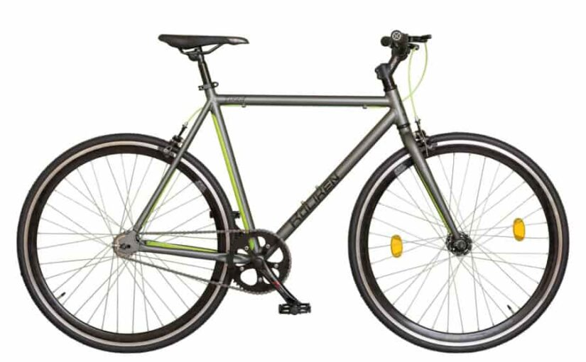 Bőséges bicikli kínálat online